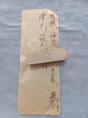 (夹5)清代 手写 老药方一张,尺寸22*8cm