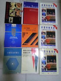 2006年中国邮政企业拜年卡(册)