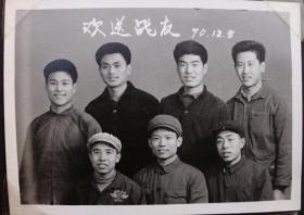 文革时期老照片,原照--欢送战友--收藏夹相册