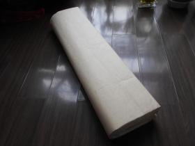 【亚轩牌,四尺书画纸,100张】