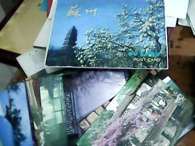 苏州 明信片(一套十张