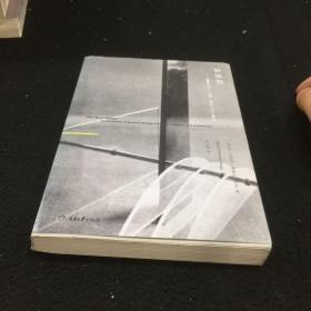 新视觉:包豪斯设计、绘画、雕塑与建筑基础