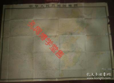 中华人民共和国地图1987年四百万分之一