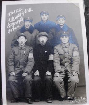 文革老照片,原照--军训留念,火热的战斗友谊,深厚的阶级感情--收藏夹相册