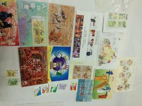 2001年澳门邮票20枚–含9张小型张