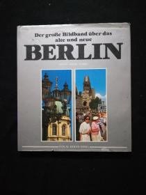 Der große Bildband über das alte und neue BERLIN(英语法语德语对照