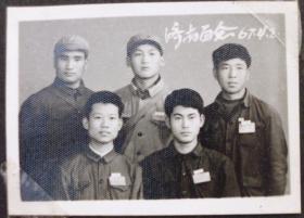 文革老照片,原照--济南留念--收藏夹相册