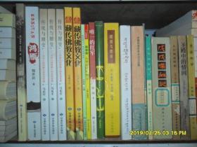 藏传佛教文化