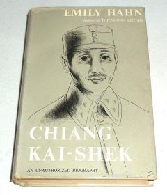 项美丽《蒋介石传》(Chiang Kai-shek: An Unauthorized Biography),1955年初版精装