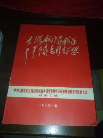 情韵中国系列:京剧猫之长坂坡