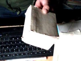 常用中草药手册  没有塑封外皮          5C