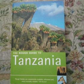 坦桑尼亚指南The Rough Guide to Tanzania 1st ed.