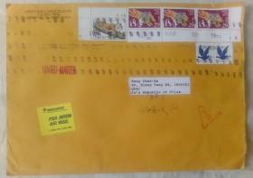 1995.3.30.至4.7.美国至上海实寄封(贴有无面值双连票,与其它带版铭连票)