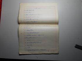 相声《妈妈》9页(天津曲艺界佚名手稿)附:后部分修改稿6页