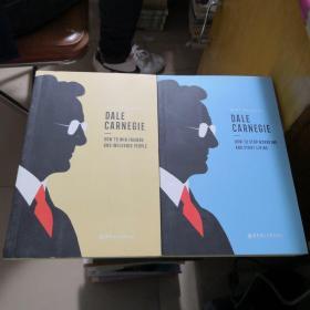 薄荷阅读:《人性的弱点》《人性的优点》2册合售英文版
