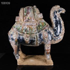 唐三彩骆驼像