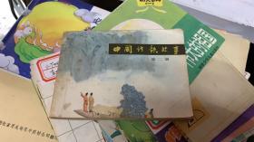 中国诗歌故事 第二册   店B1