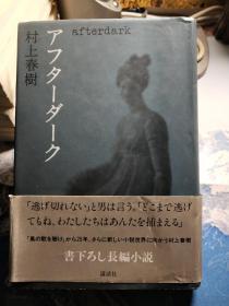 日文 原版小说