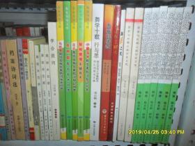 舞学十载行与思 西北师范大学舞蹈系师生优秀论文集