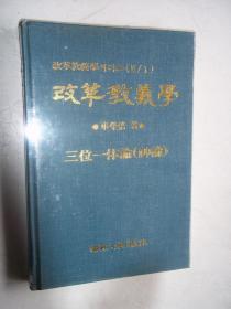 韩文原版 改革教义学(馆藏)****箱3