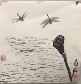 齐白石 精品画 挂画