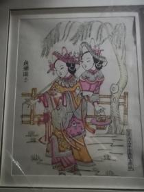 民间木板年画鱼乐图(画框50厘米正方)