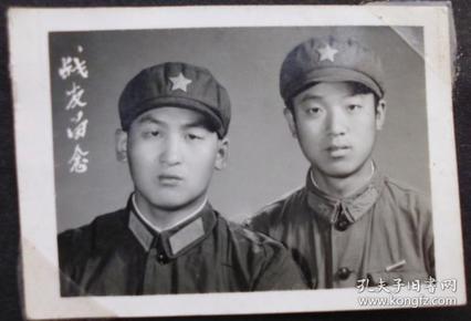 老照片,原照--战友留念--收藏夹相册