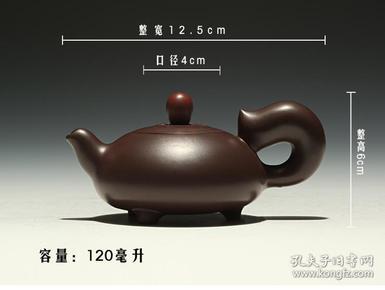 【正品保证】宜兴紫砂壶名家国工艺美术师全手工功夫松鼠壶