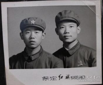 老照片,原照--战友--收藏夹相册