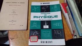 LE MORVAN  EXERCICES DE  PHYSIQUE