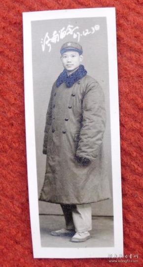 文革时期老照片,原照--海南留念--收藏夹相册