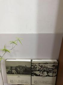 《温州老照片 1897-1949》 《温州老照片 1949-1978》两本精装本,原价860元