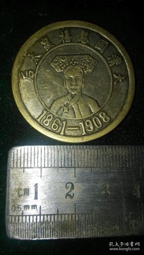 大淸国慈禧皇太后银币