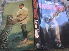 TIGER, TIGER by Arjan Singh 老虎,老虎 1984精装,含多幅珍图,稀少,品佳