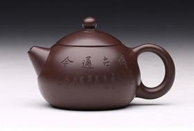 【正品保证】宜兴紫砂壶名家国工艺美术师全手工功夫西施壶