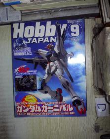 HOBBY JAPAN  2006 9  日文杂志 (02)