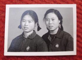 老照片,原照--青春--收藏夹相册