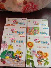 培养好性格 巧虎的影音图画书 1-6册(精装)