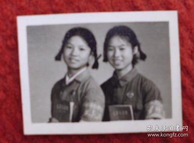 文革时期老照片,原照--姊妹花--收藏夹相册