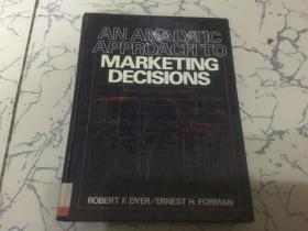 an analytic approach to marketing decisions   [英文版]营销决策的分析方法