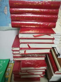 中國共產黨黨內法規選編  全新十品未開塑封   實拍現貨  1978-2012  全套四本合售  有庫存 5