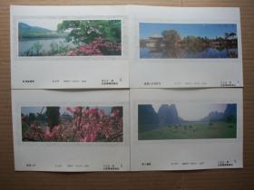 32开年画缩样散页 摄影风光名胜年画选【2】 天津杨柳青画社出版 共32张