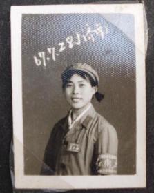 文革时期老照片,原照--红卫兵.女兵--收藏夹相册
