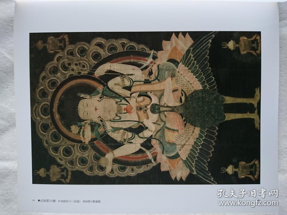 日本传统绘画_日本美术名宝展——日本古代绘画,佛像,雕塑,工艺品等