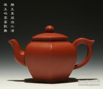 【正品保证】宜兴紫砂壶名家国工艺美术师全手工功夫茶壶高六方壶