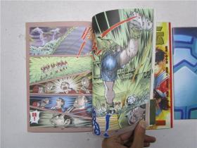 大32开原版漫画许景琛《漫画传》第1,2册全共球王美型v漫画图片
