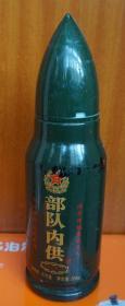 收藏酒瓶 炮弹形状玻璃酒瓶高25厘米一斤装 瓶体上有少许摩擦脱漆(x2)