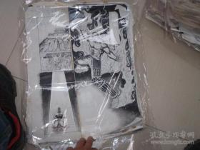 20 90年代出版过的名家动漫原稿《八极拳 燕青拳》29张 长47厘米宽36厘米