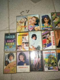 80年代磁带17盘200包邮
