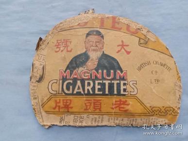 (夹5)民国 老头牌  大号  香烟雪茄 广告。有缺,尺寸17.5*13cm